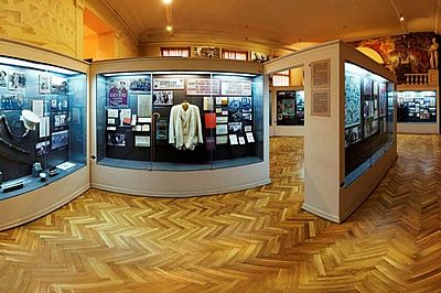 Political History Museum
