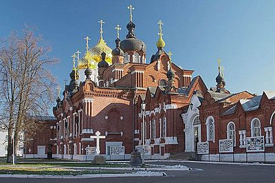 Epiphany Cathedral