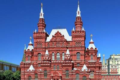 The Historical Museum, Moscow, Russia