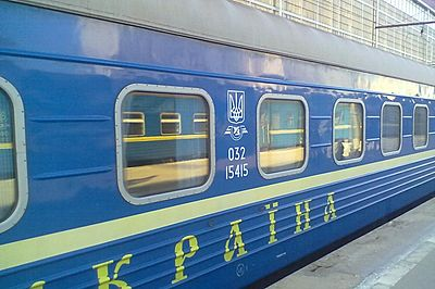 Kiev Moscow Train Tickets Online