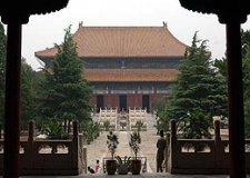 Forbidden City, The Palace Museum, Beijing, China