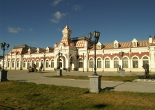 The former Yekaterinburg railway station, Russia