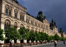 The former Upper Trading Rows, Moscow, Russia