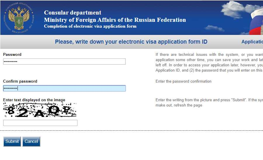 How to Fill In Your Russian Visa Application