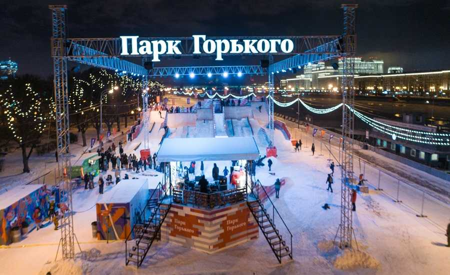 Winter Activities in Moscow - Parks