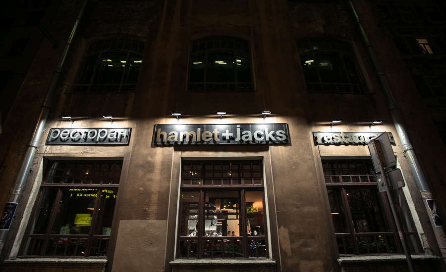Hamlet + Jacks restaurant St Petersburg