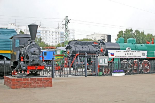 Open-Air Train Museum