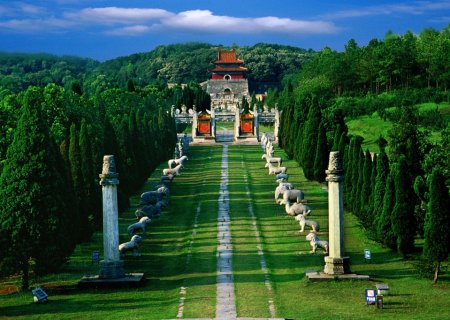 Imperial Tombs of the Ming and Qing Dynasty