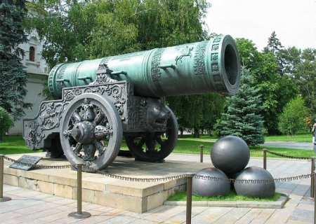 The Kremlin Tsar cannon, Moscow, Russia
