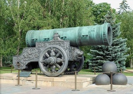 The Tsar cannon, Moscow, Russia