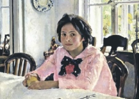 Girl with Peaches painting, Tretyakov Gallery, Moscow, Russia