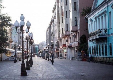 The Old Arbat street, Moscow, Russia