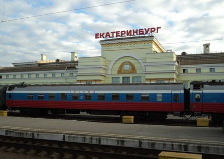 Yekaterinburg railway station