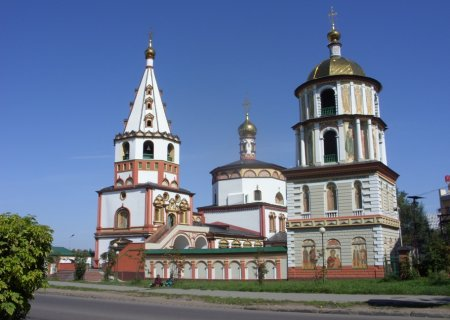 The Cathedral of the Epiphany Irkutsk, Russia