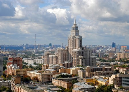 Moscow city view, Russia