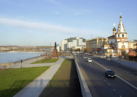 Irkutsk city view, Russia