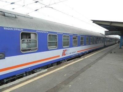 Купить билет варшава москва поезд билеты на мультфильм самолеты