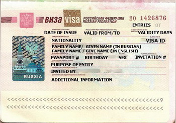 Transportation Russian Visa Destinations Talk 69